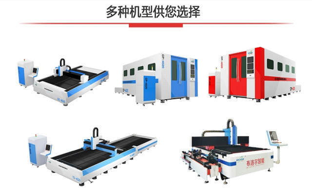 How to achieve laser cutting machine focusing, 50% of users do not know! (2)